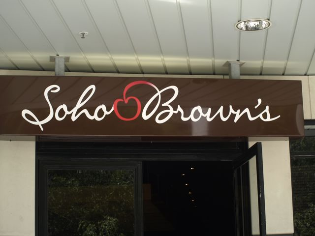 Soho Browns im Vodafone Gebäude Wellington